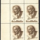 Russia #2192, MNH block of 4