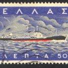 Greece #618...622, used