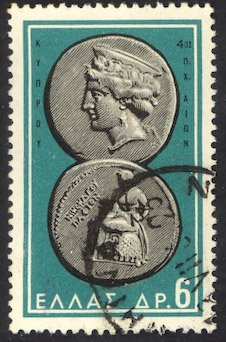Greece #757, 760, 765 (3 stamps), used
