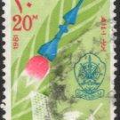 Egypt #1160, used