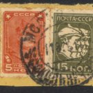Russia #417 and 421, used, on piece
