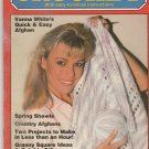 Quick & Easy Crochet Volume I Issue 2 Mar-Apr 1986