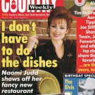 Country Weekly Magazine Jan 9 1996 Naomi Judd Elvis Allan Jackson Tim McGraw