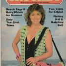 Quick & Easy Crochet Volume I Issue 4 Jul-Aug 1986 crochet patterns