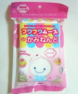 White air dry modelling clay Japan Fuwa mousse miniature cake dessert jewelry decoration