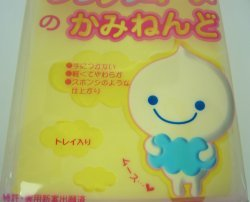 Air dry modelling pastel yellow Japan Fuwa mousse clay miniature cake dessert jewelry decoration