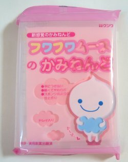 Air dry modelling pastel pink Japan Fuwa mousse clay miniature cake dessert jewelry decoration