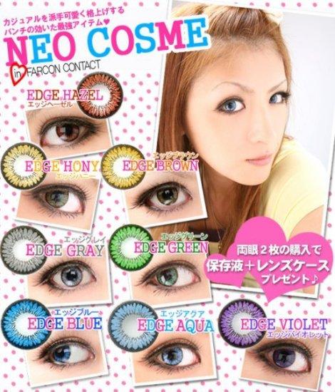 Neo Edge Green