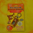 San-x Rilakkuma anti-static keychain relax bear (brown)