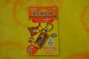 San-x Rilakkuma anti-static keychain relax bear (brown)