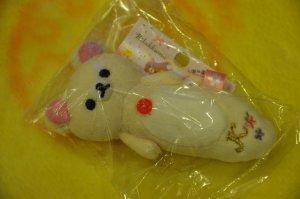San-X Korilakkuma massage keychain plush white relax bear rilakkuma