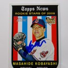 2008 Topps Heritage High Series Masahide Kobayashi