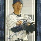 2007 Topps Series 2 Rookie Stars Kei Igawa Autograph