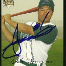 2007 Topps Series 2 Akinori Iwamura Autograph