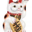 Japanese Fortune Cat