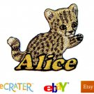 Custom Personalized Iron-on Patch - Cheetah