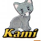 Custom Personalized Iron-on Patch - Kitty Cat