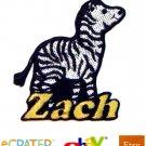 Custom Personalized Iron-on Patch - Zebra