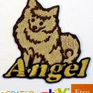 Custom Personalized Iron-on Patch - Pomeranian