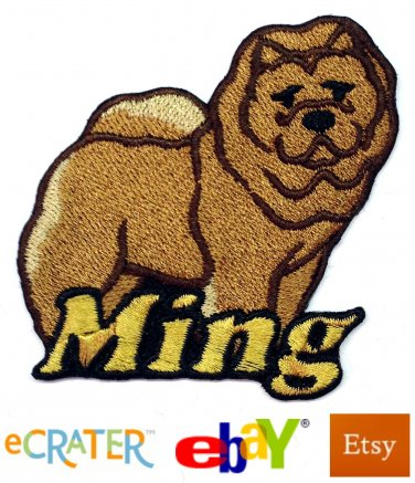 Custom Personalized Iron-on Patch - Chow Chow