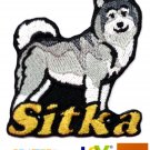 Custom Personalized Iron-on Patch - Alaskan Malamute