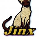 Custom Personalized Iron-on Patch - Siamese