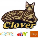 Custom Personalized Iron-on Patch - Bengal
