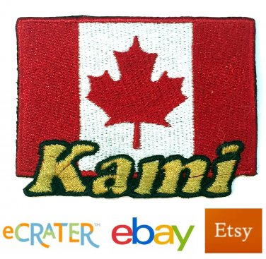 Custom Personalized Iron-on Patch - Canada Flag