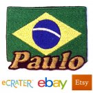 Custom Personalized Iron-on Patch - Brazil Flag