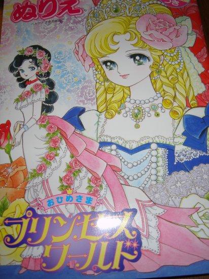 Shoujo coloring book #02 Princess