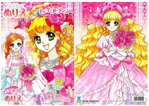Japanese Shoujo Coloring Book With Paper Doll