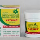 4 Katinko Ointment Cream Muscle Pain Insect Bites Itch Pain Reliever (Genuine)