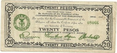 Philippine Mindanao 1944 WW2 S528 (a) 20 Pesos Your Notes Serial is # 08,066