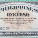 Central Bank Of The Philippines1949 ND 1P Provisional Issue Victory Series No 66 Serial F67910220