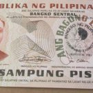 Philippines ABL1981 Star Note Replacement Commemorative Issue *2649029