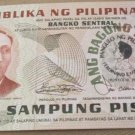 Philippines ABL1981 Star Note Replacement Commemorative Issue *2649027