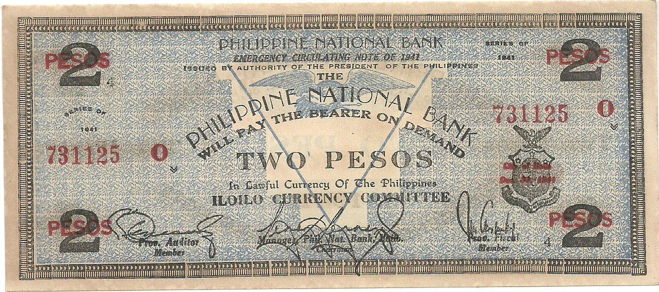 Philippine Iloilo 1941 2 Pesos Note S306 Serial Numbers Range 1 to 942K Seria l#731125