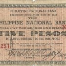 Philippine Emergency 1941 S613 Negros Occidental 5 Pesos Type I Range 1 - 5,000 (#22,51) Plate A