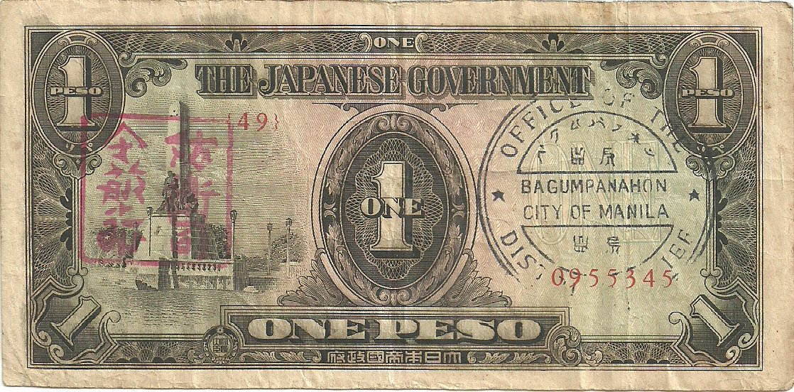 109a 1 Peso ND 1943 Double Counter-stamped JAPWANCAP +Japanese Letters #0955345 Plate #49