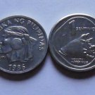 Philippines 1986 1 Sentimo coin km238 Aluminum Shell AU/UNC Condition 80k Minted 1 Dozen Coins