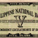 WWII 1941 Cebu Philippines S216 5 Pesos Emergency Currency Note  C/S PNB #40,345
