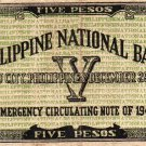 WWII 1941 Cebu Philippines S216 5 Pesos Emergency Currency Note  C/S PNB #40,533