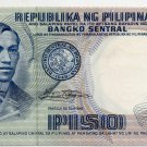 PHILIPPINES P142a 1 Peso ND(1969) Starnote Replacement Signature Calalang Marcos
