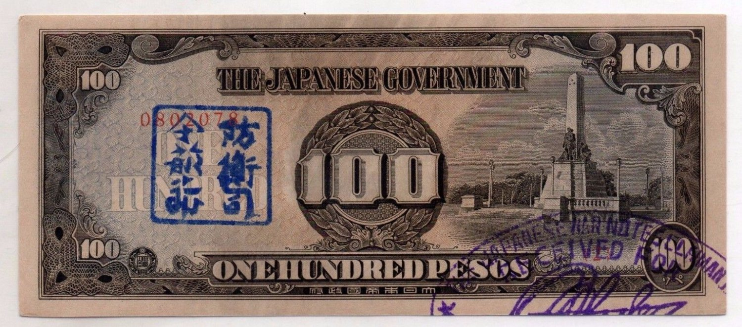 Philippines 100P Japanese Invasion Money P112 C/Stamped Japanese Characters