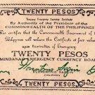 Philippines Mindanao Emergency Banknote S528x 20 Pesos Uncatalogued Counterfeit