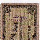 Cebu Philippines Emergency Banknote S216 5 Pesos C/S Lino Pore CARIGARA ,Leyte