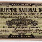 Cebu Philippines Emergency Banknote S219 5 Pesos PNB AU/UNC GUERRILLA ISSUED WW2