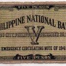 Cebu Philippines Emergency Banknote S216 5 Pesos PNB C/S ORMOC SOUTHERN LEYTE