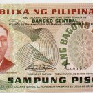 ABL Philippines 10 Pesos ND1969 P154 Starnote Replacement Marcos/Licaro ERROR *2