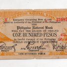 Philippine Iloilo 1941 100 Pesos Note S322 From 1st Group of Printing Only 23K
